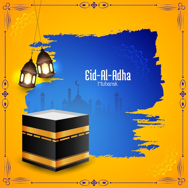 Hintergrund des islamischen festivals eid-al-adha mubarak Kostenlosen Vektoren
