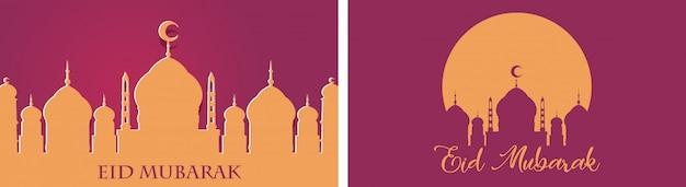 Hintergrund für das muslimische festival eid mubarak Kostenlosen Vektoren