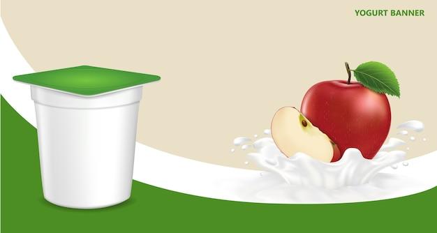 Hintergrund für design von verpackungsjoghurt Premium Vektoren