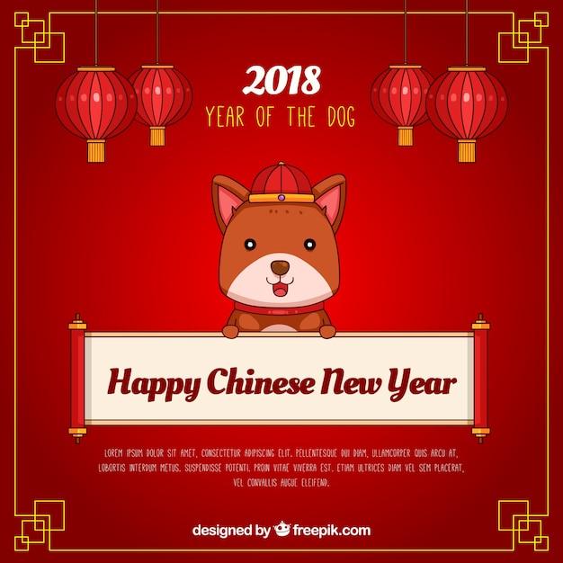 Hintergrund für chinesisches neues Jahr mit flachem Hund | Download ...