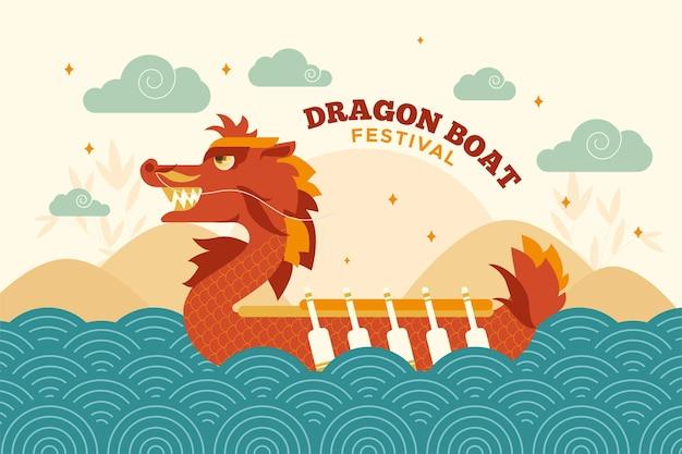 Hintergrundbild des drachenbootfestivals Kostenlosen Vektoren