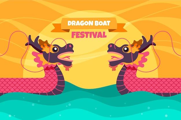 Hintergrunddesign des drachenboots Kostenlosen Vektoren