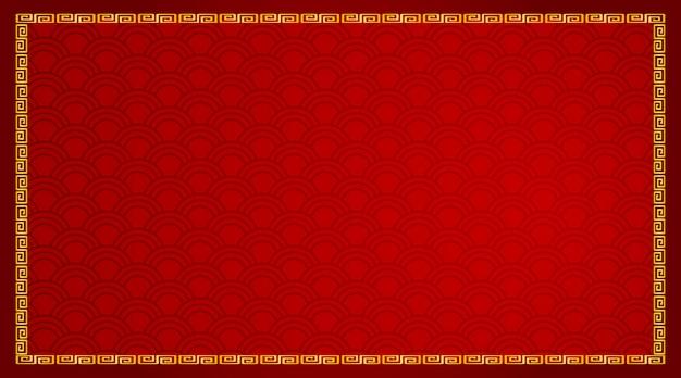 Hintergrunddesign mit abstraktem muster im rot Kostenlosen Vektoren