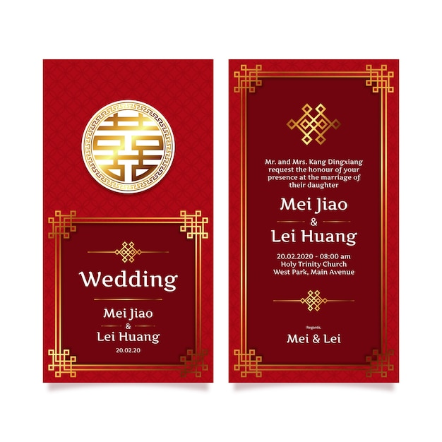 Hochzeitseinladung im chinesischen stil Kostenlosen Vektoren