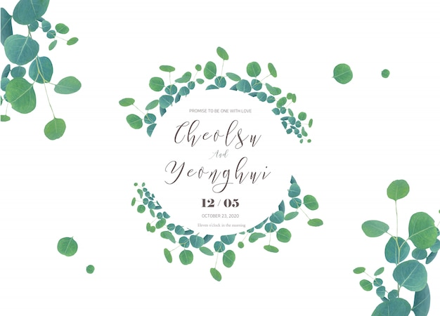 Hochzeitseinladung mit grünen blättern Premium Vektoren