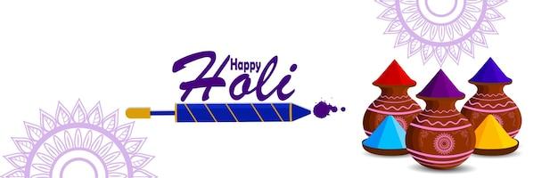 Holi banner mit schlammfarbtopf und farbpistole Premium Vektoren