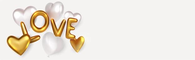 Horizontaler liebesbanner goldener chrombuchstabe und perlweiße luftballons mit leerzeichen Premium Vektoren