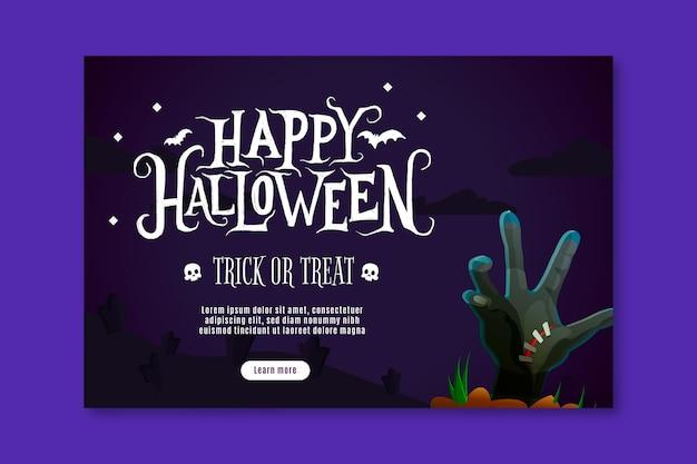 Horizontales halloween-banner Kostenlosen Vektoren