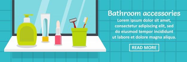 Horizontales konzept der badezimmerzubehör-fahnenschablone Premium Vektoren