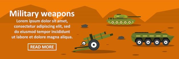 Horizontales konzept der militärwaffenfahne Premium Vektoren