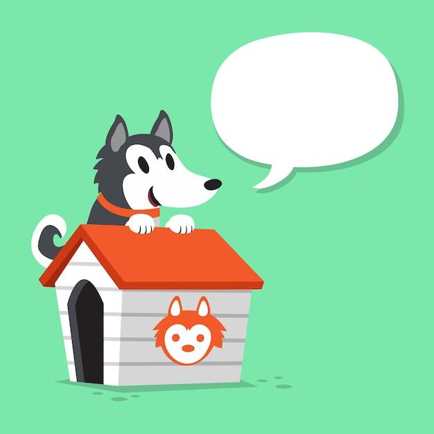 Hund und hundehütte des sibirischen huskys der karikatur mit spracheblase Premium Vektoren