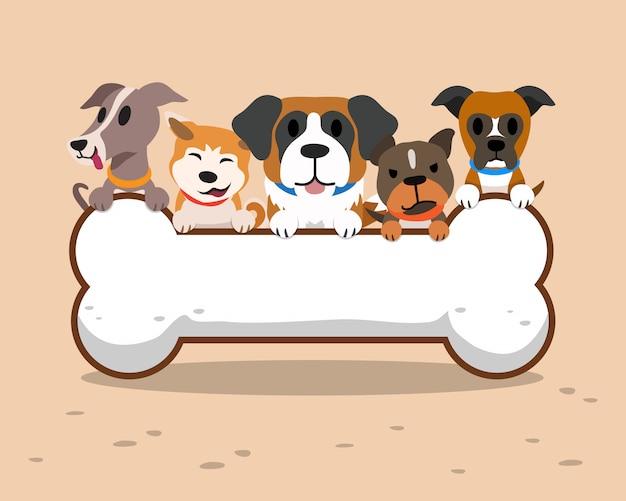 Hunde mit großem knochenzeichen Premium Vektoren