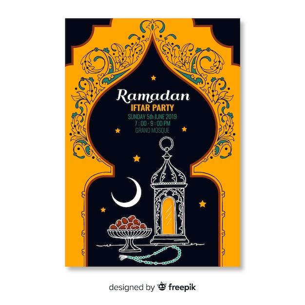 Iftar partyeinladung Kostenlosen Vektoren