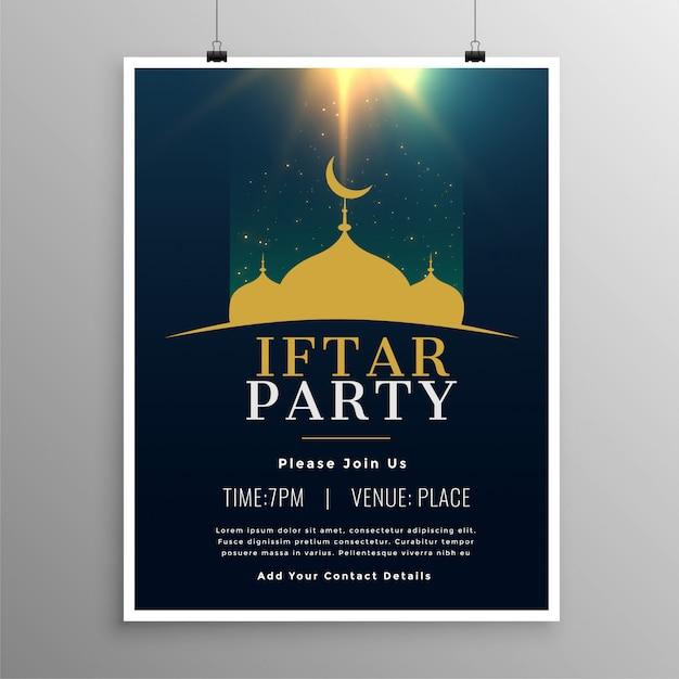 Iftar-partyeinladungsschablonendesign Kostenlosen Vektoren