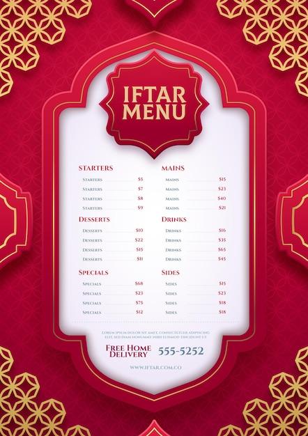 Iftar vertikale menüvorlage im papierstil Kostenlosen Vektoren