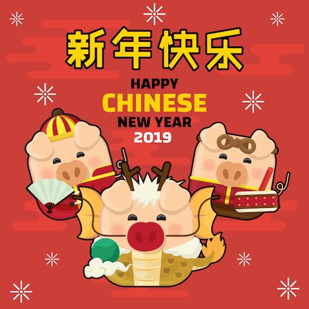 Ikonenschwein und chinesisches neues jahr 2019 Premium Vektoren