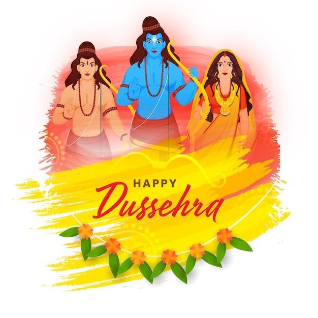 Illustration der hinduistischen mythologie rama mit seinem bruder laxman, frau sita charakter und pinselstricheffekt auf weißem hintergrund für glückliche dussehra. Premium Vektoren
