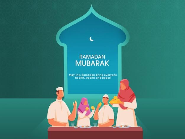 Illustration der muslimischen familie, die iftar-partei auf blaugrünem arabischen muster feiert Premium Vektoren