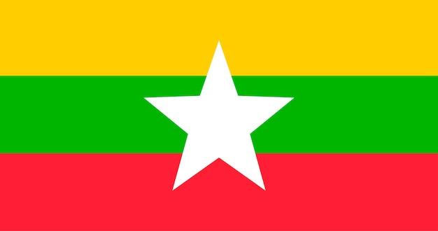 Illustration der myanmar-flagge Kostenlosen Vektoren