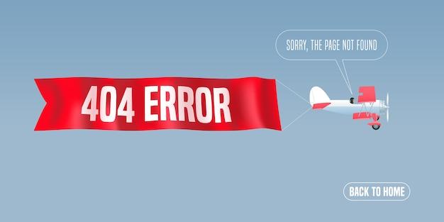 Illustration der vorlagenfehlerseite, banner mit nicht gefundener nachricht. retro doppeldecker mit fehlerwarntexthintergrund für kreatives element des website-fehlerkonzepts Premium Vektoren