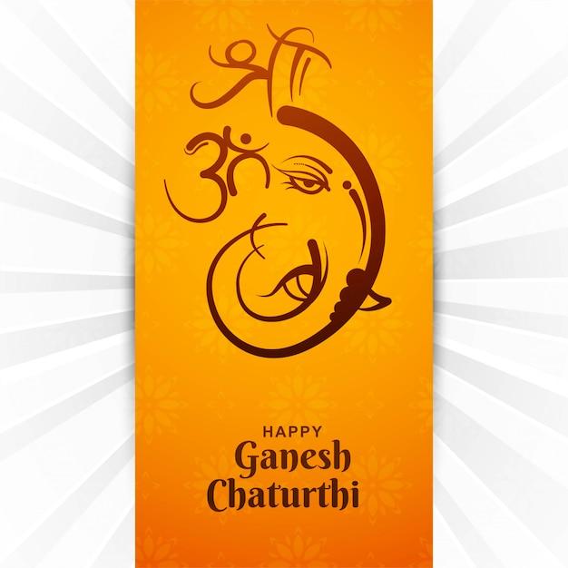 Illustration des hinduistischen gottlord ganesha festivalkartenentwurfs Kostenlosen Vektoren