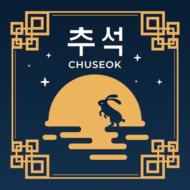 Illustration des koreanischen chuseok-ereignisses Premium Vektoren