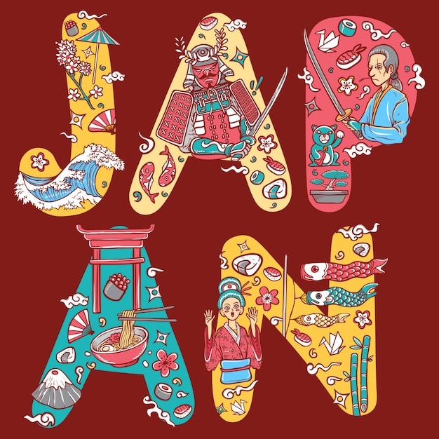 Illustration von japan-kultur in der kundenspezifischen schriftartbeschriftungs-farbtonillustration Premium Vektoren
