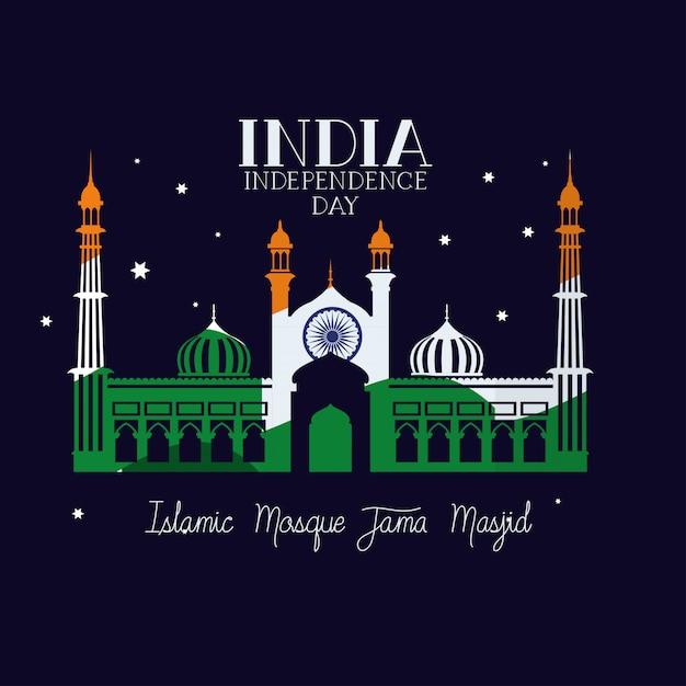 Inder jama masjid tempel mit markierungsfahnenfarben Kostenlosen Vektoren