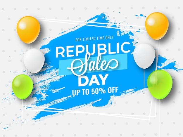 Indian republic day hintergrund. Premium Vektoren
