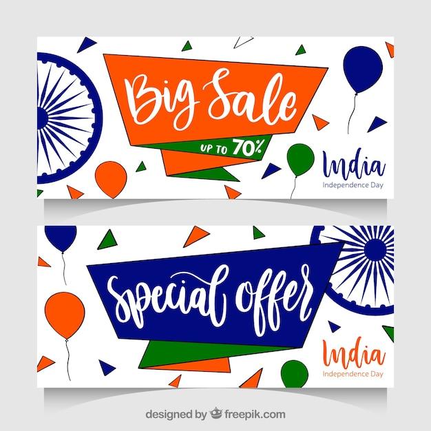 Indien-unabhängigkeitstag-verkaufsfahnen Kostenlosen Vektoren