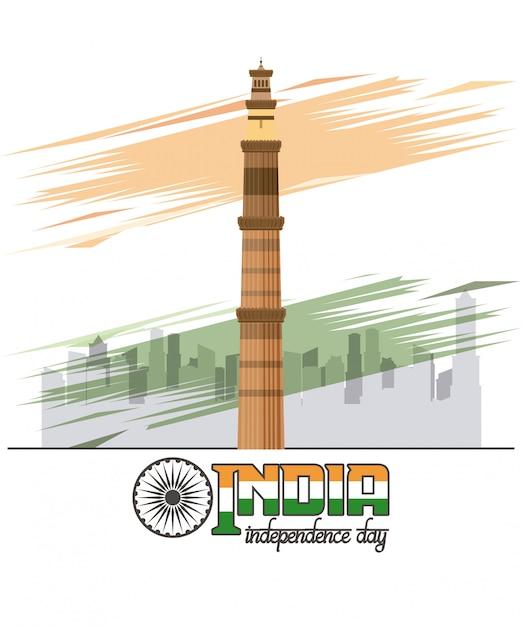Indien-unabhängigkeitstagkarte bunt Kostenlosen Vektoren