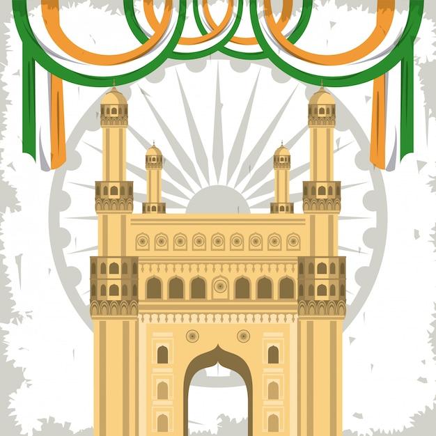Indien-zugangsdenkmalgebäude mit flaggen Kostenlosen Vektoren