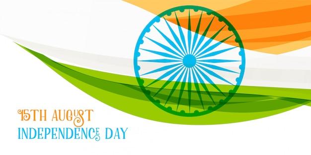 Indische flagge für glücklichen unabhängigkeitstag Kostenlosen Vektoren