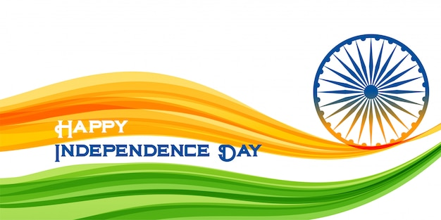Indische nationale glückliche unabhängigkeitstagflaggenfahne Kostenlosen Vektoren