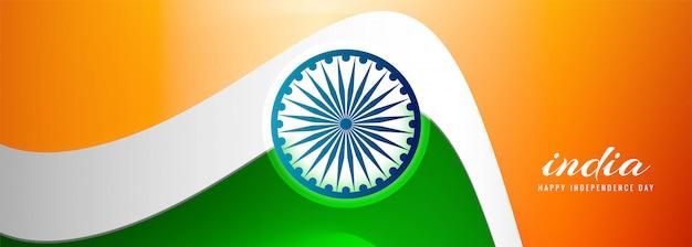 Indische unabhängigkeitstagwellen-schablonenfahne Premium Vektoren
