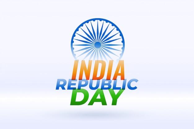 Indischer glücklicher tag der republik-feiertagshintergrund Kostenlosen Vektoren