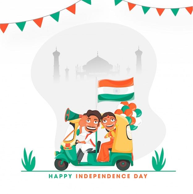 Indischer mann, der auto und frau fährt, die namaste, luftballons, indien-flagge auf silhouette taj mahal-denkmalhintergrund für glücklichen unabhängigkeitstag tun. Premium Vektoren