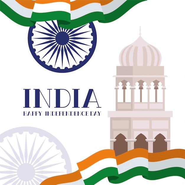 Indischer moscheentempel mit flagge Kostenlosen Vektoren