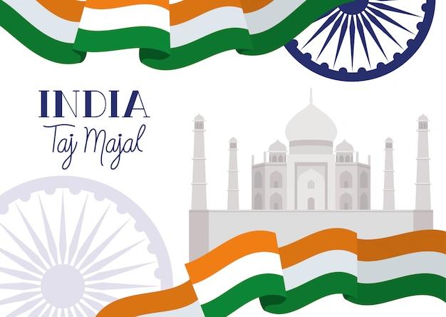 Indischer taj majal tempel mit flagge Kostenlosen Vektoren