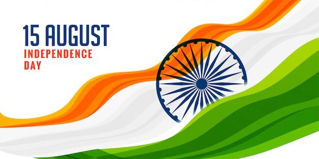 Indischer unabhängigkeitstag mit gewellter flagge Kostenlosen Vektoren