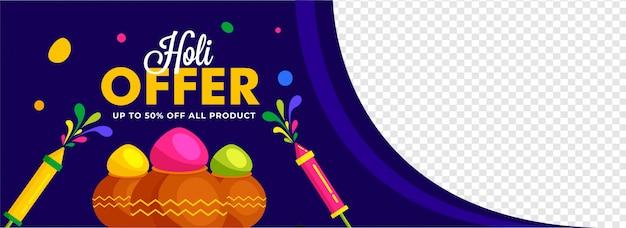 Indisches fest der farben, holi bieten banner-illustration mit traditionellem topf, farbpulver, luftballons an. Premium Vektoren
