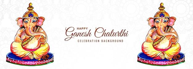 Indisches religiöses festival ganesh chaturthi banner hintergrund Kostenlosen Vektoren
