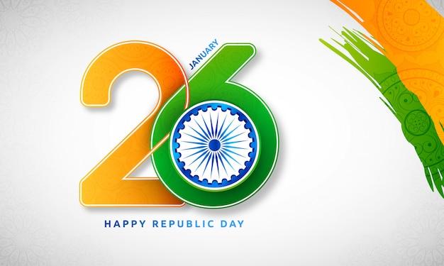 Indisches tag der republik-konzept mit textdekoration am 26. januar Premium Vektoren