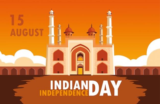 Indisches unabhängigkeitstagplakat mit goldenem tempel amritsar Premium Vektoren