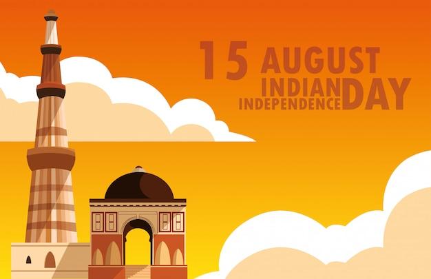Indisches unabhängigkeitstagplakat mit jama masjid Premium Vektoren