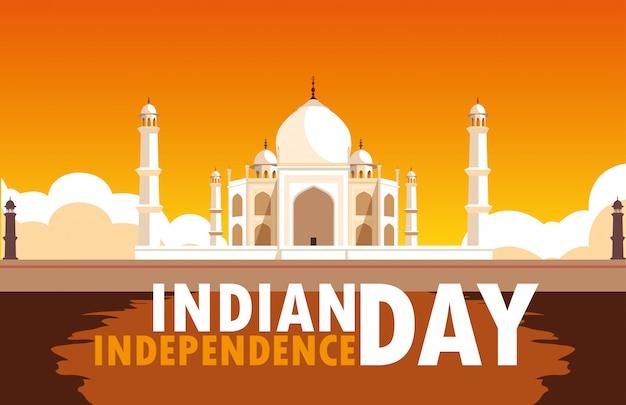 Indisches unabhängigkeitstagplakat mit taj majal moschee Premium Vektoren