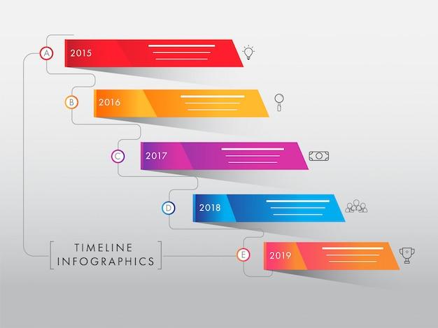 Infographic elemente der bunten zeitachse auf grauem hintergrund. yearl Premium Vektoren