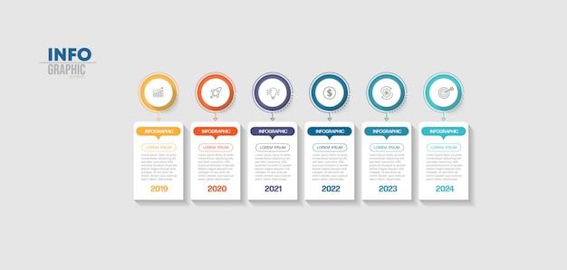 Infographik element mit symbolen und 6 optionen oder schritte. Premium Vektoren