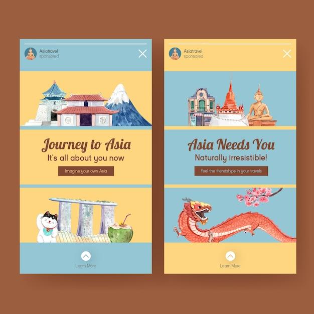 Instagram-vorlage mit asien-reisekonzeptentwurf für aquarellvektorillustration der sozialen medien und des online-marketings Kostenlosen Vektoren