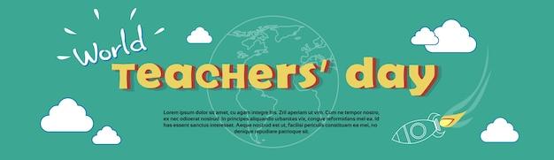 Internationaler lehrertag-weltfeiertags-fahne Premium Vektoren